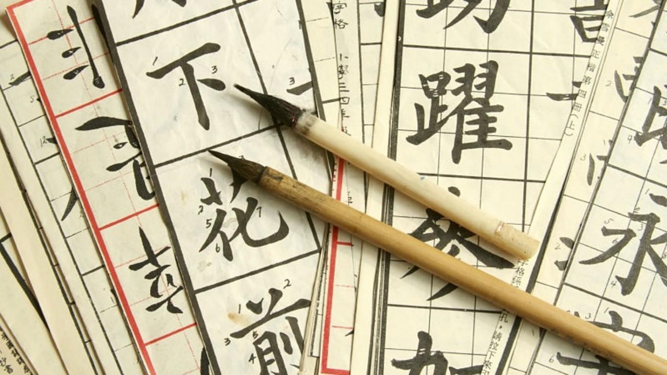 Курсы китайского языка в Китае