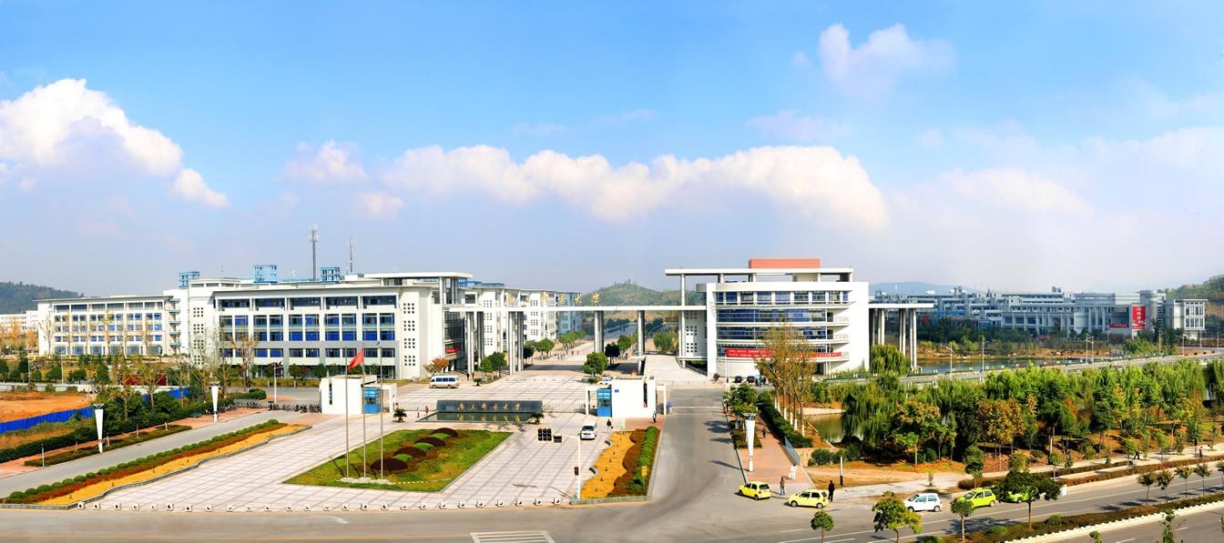 Нанкинский университет почты и телекоммуникаций