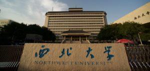 Северо-западный университет Китая