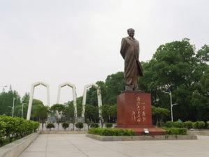 Сянтаньский университет фото