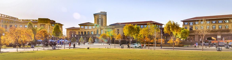 Тайюаньский технологический университет гранты