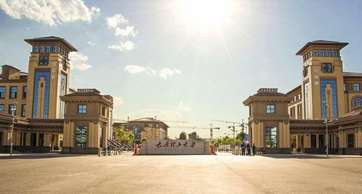 Тайюаньский технологический университет