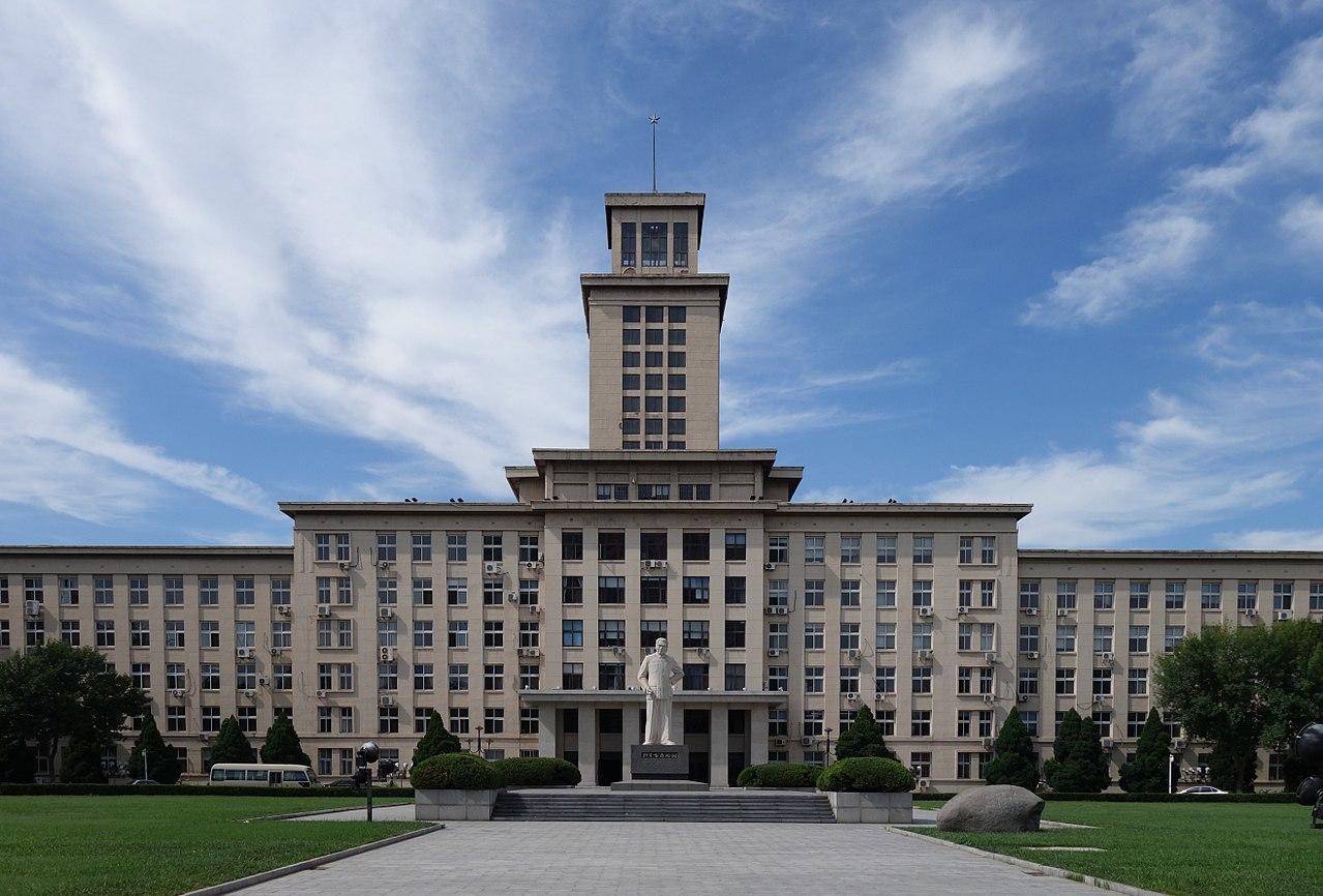 Университет Нанькай