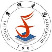 Университет Тайчжоу