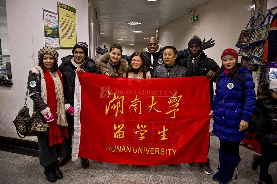 Университет Хунань отзывы