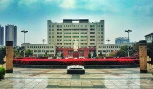Anhui Medical University photo