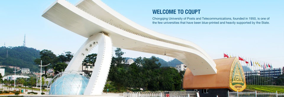 Chongqing University of Posts & Telecommunications photo