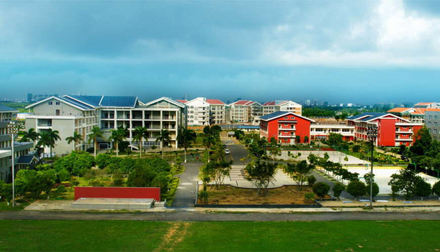 Guilin University of Electronic Technology