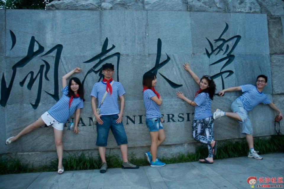 Hunan University studenty