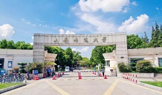 Shanghai Normal University gate