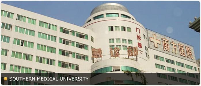 Southern Medical University PHOTO