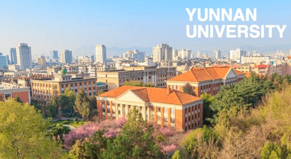 Yunnan University гранты