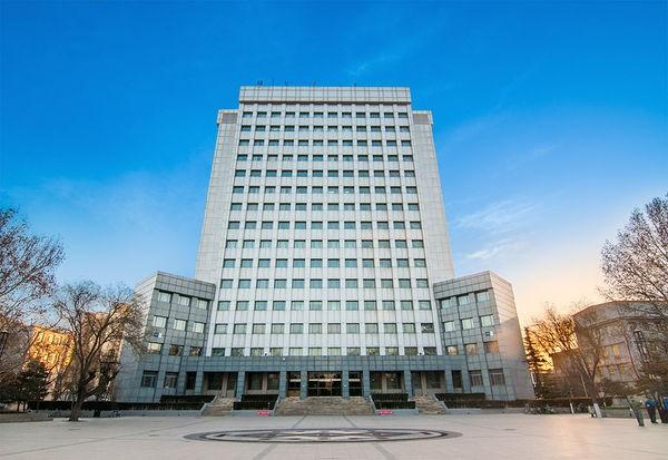Пекинский университет почты и телекоммуникаций гранты