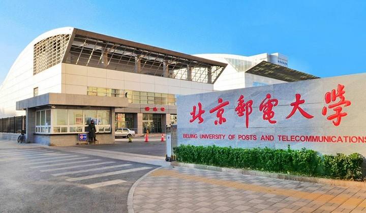 Пекинский университет почты и телекоммуникаций отзывы