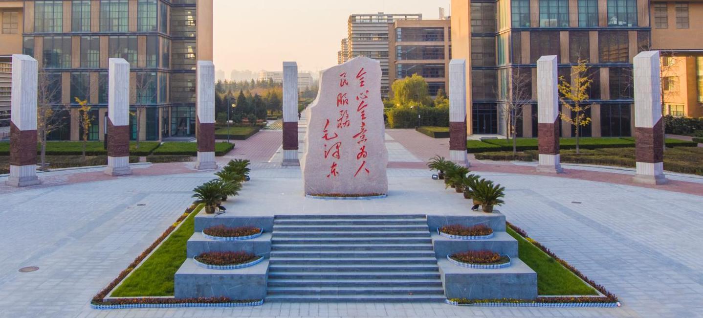 Сианьский университет электронных наук и технологий фото