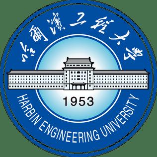 Харбинский инженерный университет логотип