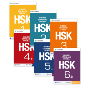 Тест HSK