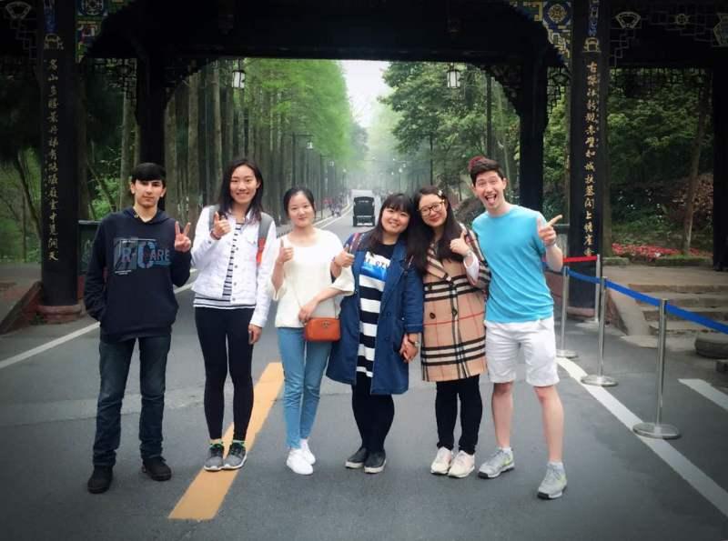 Юго-западный университет Цзяотун студенты