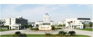 Jiangnan University photo