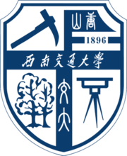Southwest Jiaotong University logo