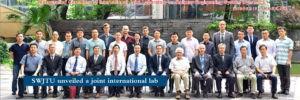 Southwest Jiaotong University photos
