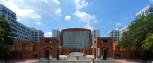 Столичный педагогический университет