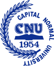 Capital Normal University logo