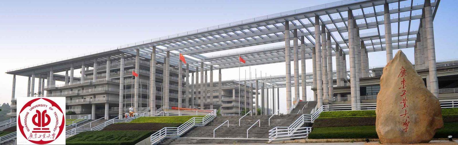 Guangdong University of Technology