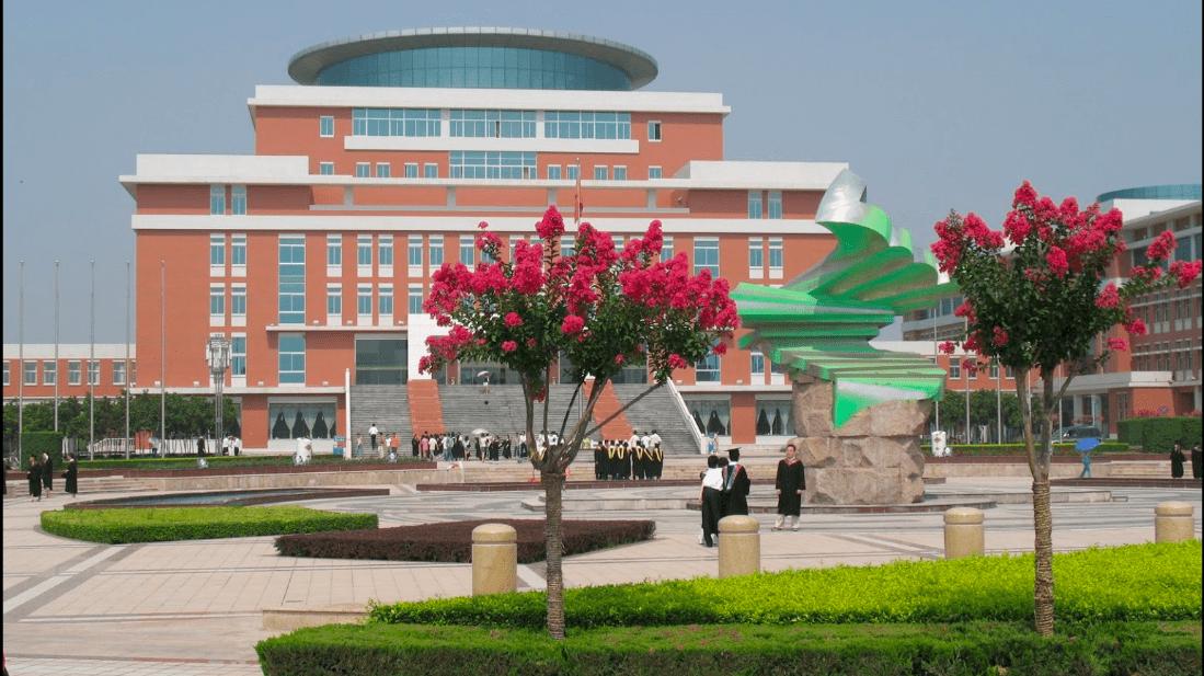 Северо-Западный университет A&F