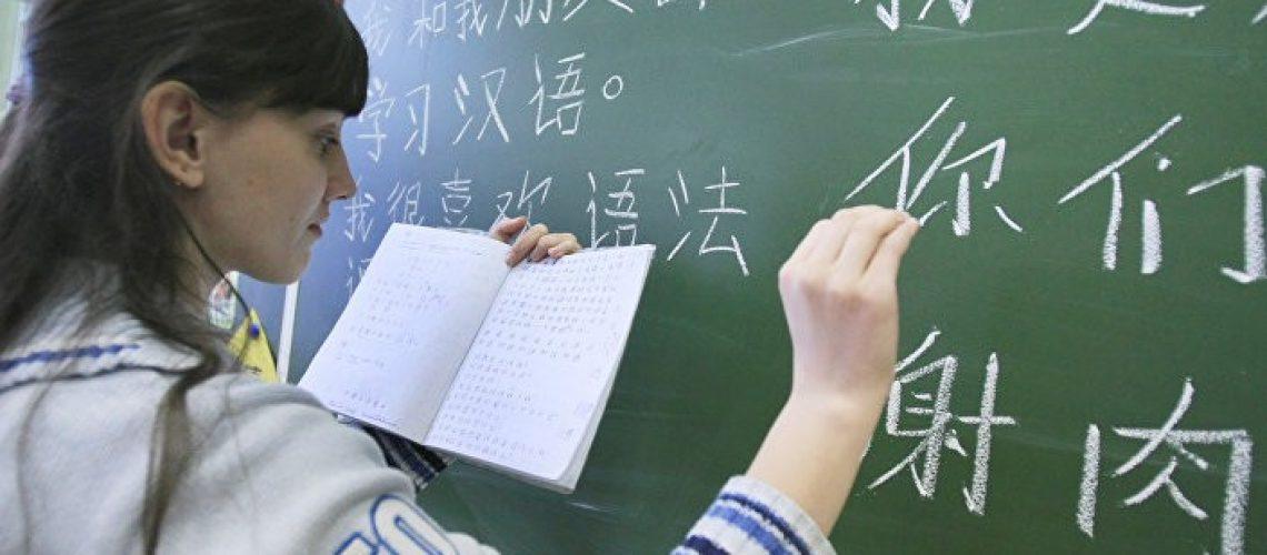Частная языковая школа в Китае
